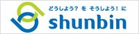 ブランディング・パッケージデザイン・Web制作 シュンビン株式会社